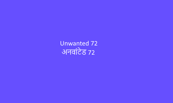 What is unwanted 72? Its use,advantages & disadvantages