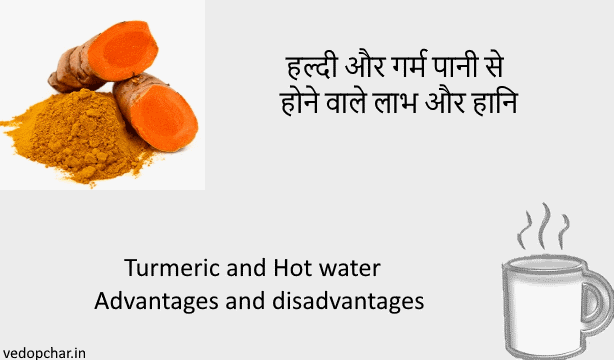 Turmeric and Hot water