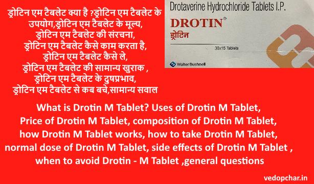 Drotin -M Tablet