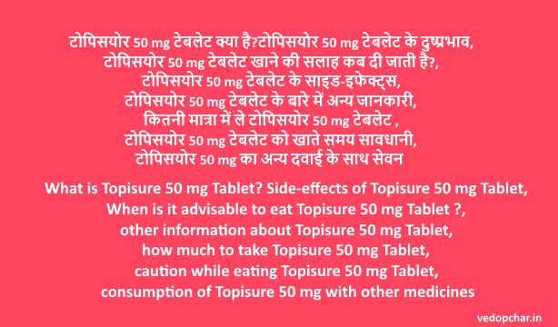 What is Topisure 50 mg Tablet?