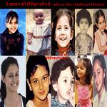 Bollywood actress childhood pics
